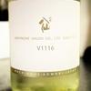 陸奥八仙 ワイン酵母仕込み V1116