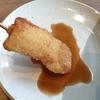 串カツ田中 福岡志免店でランチ!おすすめの「串カツ盛り」と人気の「牛すじ土手」を食べた感想。