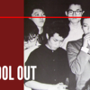 【アルバム『MORAL』3】 SCHOOL OUT(スクール・アウト) BOØWY