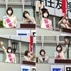 西葛西駅前 原純子都議候補 田村智子参議院議員 街頭演説