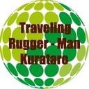 Traveling Rugger-Man
