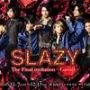 【観劇感想】Club SLAZY The Final invitation 〜garnet〜(ネタバレあり・前編)