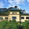 私の好きな美術館−その6箱根と熱海 MOA美術館(静岡県熱海市)、箱根美術館など
