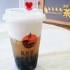 特製ミルクフォームが絶品 烏煎道黒龍茶で生パイナップルフォーム @白楽
