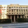 麻布郵便局(旧逓信省貯金局庁舎)