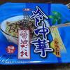カップ麺の冷やし版『大黒冷やし中華』を食べてみた!