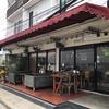 バンコク下町にあるBuono!!なイタリア料理店『T's Cafe by Maison de Baguette』@BTSバンチャーク