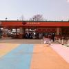 東武動物園に行ってきた -けものフレンズ聖地巡礼-①