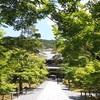 南禅寺の新緑、青もみじを眺めながら散策♪【動画あり】