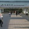 新横浜駅 喫煙所