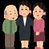 ケアマネ向けの最適な介護ソフトは「カイポケ」
