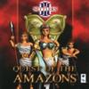 ザ セトラーズのゲームと攻略本の中で どの作品が最もレアなのか