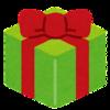 クリスマスプレゼントは大安売りのプレイステーション 4で決まり!各種支払いで更にお得に買い物しよう。