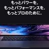 新MacBook Pro (Mid 2018)と周辺機器の購入計画を考える