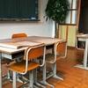 「教員の負担を減らすために必要な労働コストの話」~教師の働き方改革の行方②