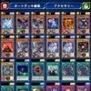 【遊戯王DL】デッキ紹介〜レッドアイズ&ネオスデッキとマジシャンデッキ〜