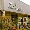 【オススメ5店】霧島市(鹿児島)にあるカフェが人気のお店