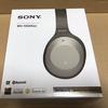 【外観・音質】ソニー最強のノイズキャンセリングヘッドフォンWH-1000XM2レビュー