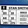 adidas STAN SMITHについて