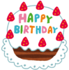 【1歳】初めてのお誕生日 一升餅と選び取り!お餅の食べ方は?