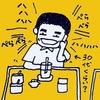 珈琲店と『携帯電話の通話はご遠慮下さい』の貼り紙