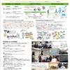 平成30年度全国高専フォーラムのポスターセッションでグラファシの活用を紹介