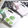 マステの新しい形『bande :1枚ずつめくれるマスキングテープ』 桜の花びらとクローバー