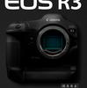 EOS R3 開発発表 2021.06.02 update