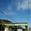 3461レ 根府川駅