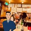 【番外】激渋酒場 - 酒場ふくろ@池袋西口
