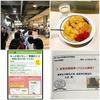 バスセンターのカレー食べた後東京の主治医に偶然に遭遇し朱鷺メッセまでご一緒しました