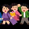 【雑記】恋愛・語学は若い内にやるべし!