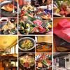 【オススメ5店】相模原・橋本・淵野辺(神奈川)にある居酒屋が人気のお店