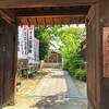 【名古屋】玉照姫の美貌と良縁にあやかるなら「玉照姫泉増院」にも訪れるべし