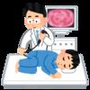 胃と大腸の内視鏡検査、それから血液検査の結果