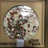 コストコで、新発売のピザ パンチェッタ&モッツァレラを買ってきました。