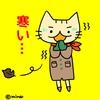 【聖闘士星矢海皇覚醒 スペシャル】不屈解放を狙うも2ポイント足りない⁉だったら0.78%を引けばいい!