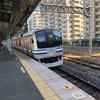 ドブ板通りと横須賀線の終着点…横須賀紀行2