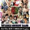 2017.3.19 プロレスリングSECRET BASE「調布大会」東京・調布はあとふるホール