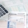 WealthNaviと米国株の外国税額控除について(平成30年分)