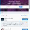 Lightroom CC 2015.12がリリースされた