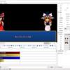 ゆっくりMovie Maker4βを導入しました。