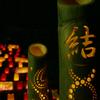 志賀島の七夕祭で夏を楽しもうの回