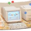 令和初の秋の彼岸明け翌日で、グーグル創業21周年記念の日の写真
