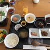北海道3泊4日の旅③