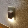 【オススメ】無印良品の小さな番人「LEDセンサーライト」が暗闇を明るく照らす