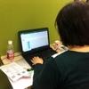 MOS検定Excel 2か月半で合格!!|横浜駅徒歩4分・精神障がい専門の就労移行支援