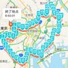 「東京ウルトラマラソン2017」フォトレポート(後編)