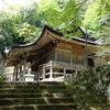 智頭町 諏訪神社