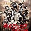 『勇者ヨシヒコ』シリーズがのんびりしたファンタジードラマで面白いのだ!そして4コマ「糸」